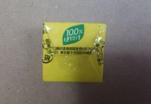 チロルチョコ(チロルコヨ)ココナッツミルクヨーグルト2