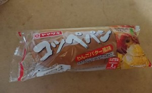 ヤマザキコッペパンりんごバター風味1