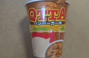 QTTAハンバーガー味1