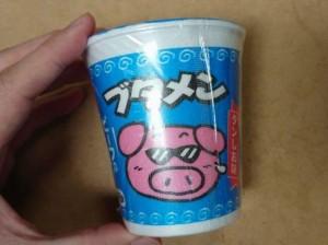 ブタメン「タンしお味」8