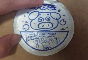 ブタメン「タンしお味」7