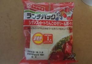 ヤマザキ「ランチパック シナノスイートりんごのゼリー&ホイップ」1