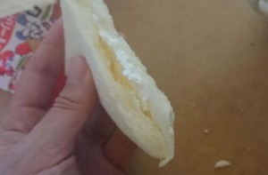 ヤマザキ「ランチパック シナノスイートりんごのゼリー&ホイップ」4