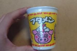 ブタメンカレー味2