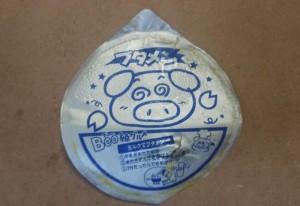 ブタメンカレー味7