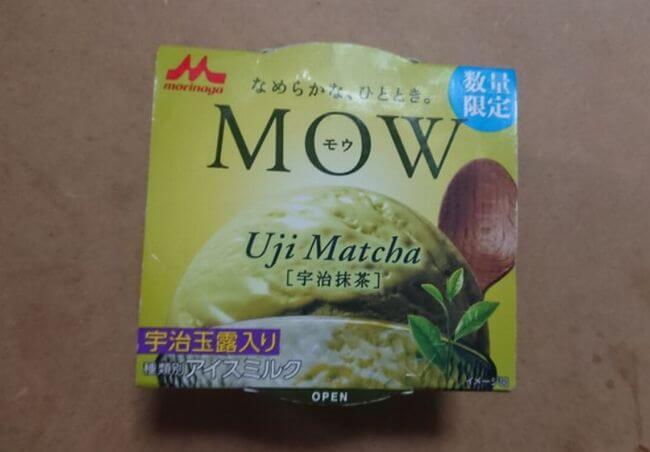 MOW宇治抹茶1