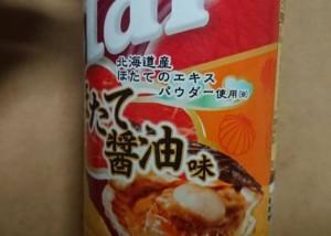 チップスターほたて醤油味4