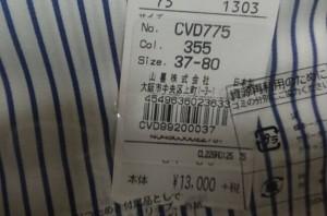 綿100%長袖ワイシャツ日本製3枚セット3