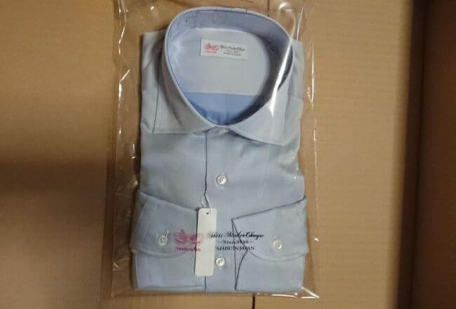 国産ワイシャツ3枚3