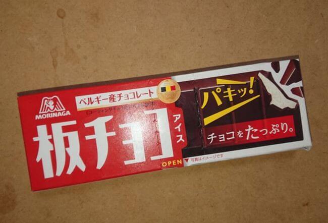 森永「板チョコアイス」1