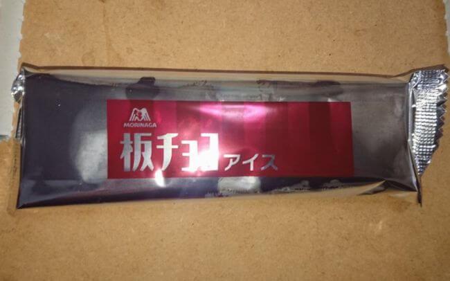 森永「板チョコアイス」2