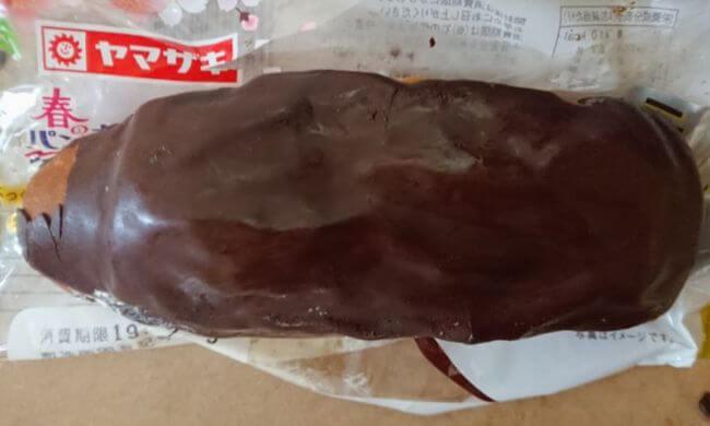 ショコラエクレール2