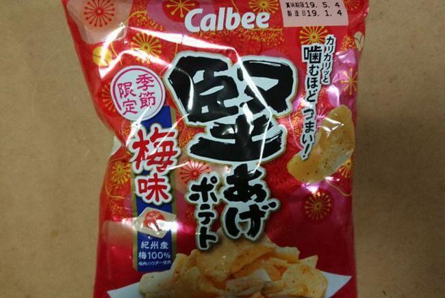 カルビー「堅あげポテト 梅味」1