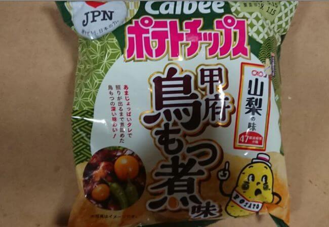 「♥ JPN(ラブ ジャパン)」プロジェクト1