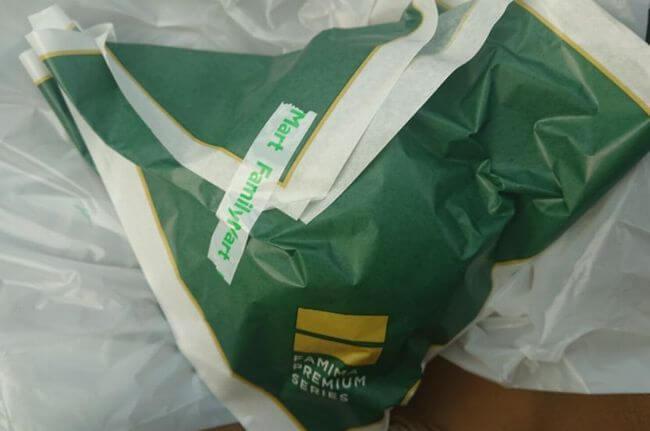 ファミリーマート「ファミマプレミアム チーズ肉まん」8