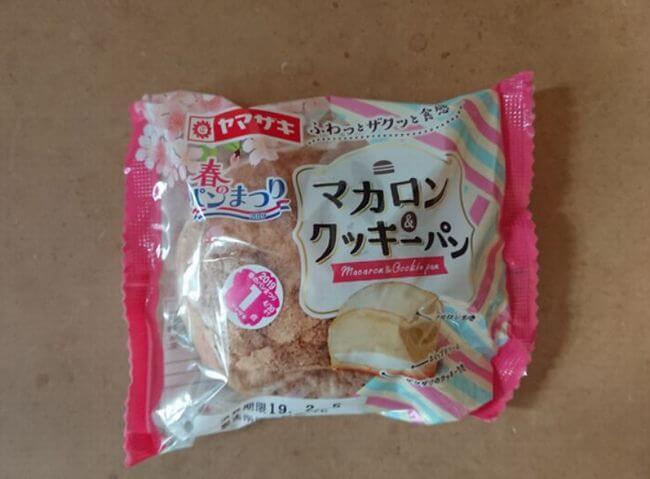 マカロン&クッキーパン1
