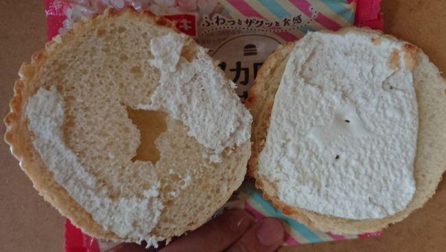 マカロン&クッキーパン3